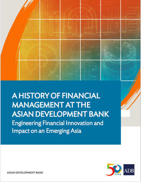 History of Financial Management